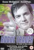 Rouge Trader